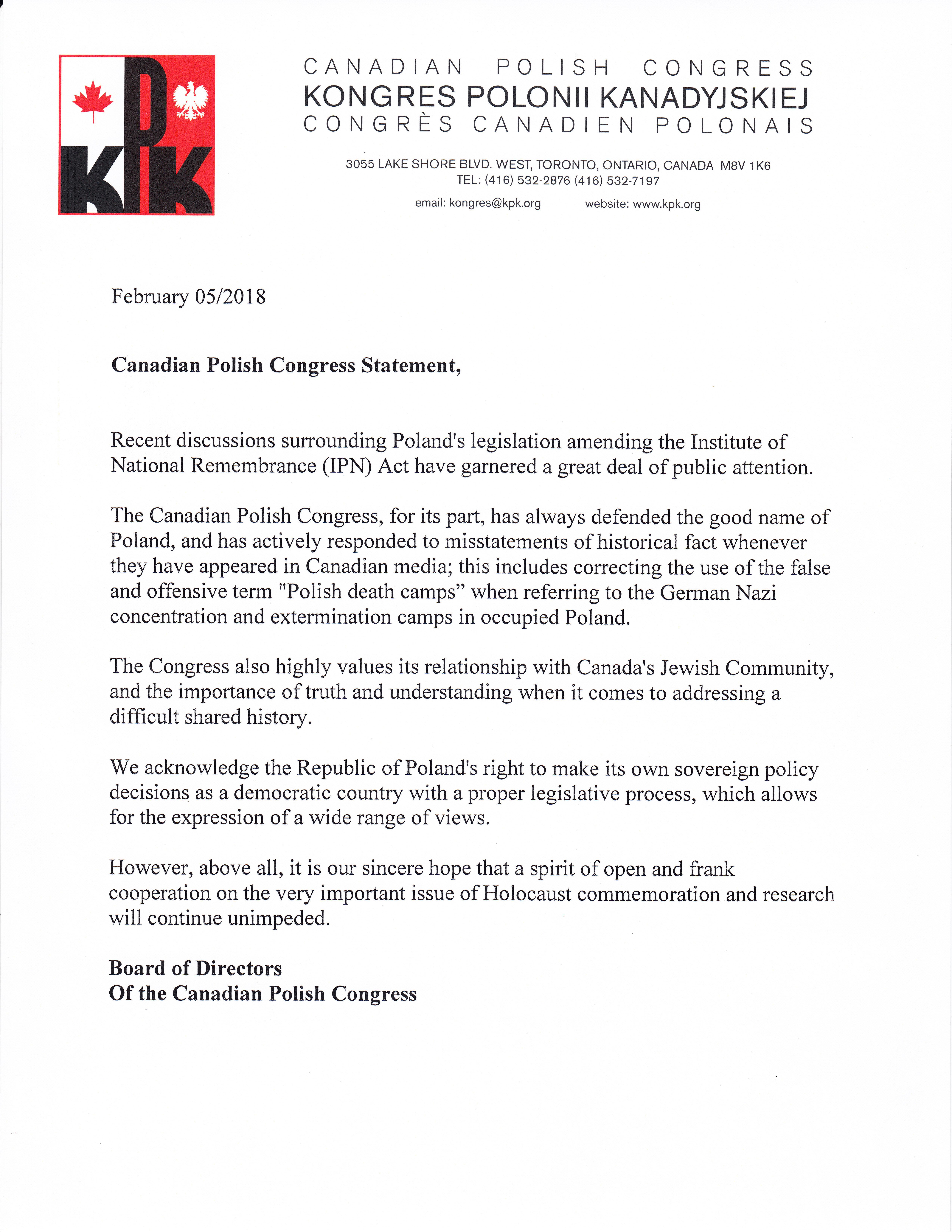 CPC Statement